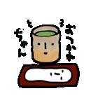 お寿司ですが。(個別スタンプ:13)