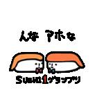 お寿司ですが。(個別スタンプ:14)