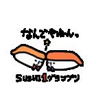 お寿司ですが。(個別スタンプ:15)