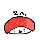 お寿司ですが。(個別スタンプ:22)