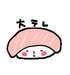 お寿司ですが。(個別スタンプ:23)