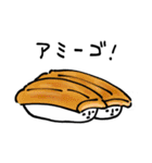 お寿司ですが。(個別スタンプ:25)