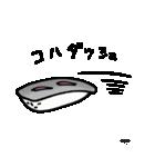 お寿司ですが。(個別スタンプ:27)