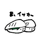 お寿司ですが。(個別スタンプ:34)