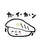お寿司ですが。(個別スタンプ:36)