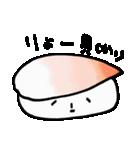 お寿司ですが。(個別スタンプ:38)