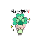 よつばちゃん!(改)(個別スタンプ:01)