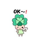 よつばちゃん!(改)(個別スタンプ:02)