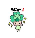 よつばちゃん!(改)(個別スタンプ:03)