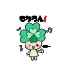 よつばちゃん!(改)(個別スタンプ:04)