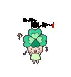 よつばちゃん!(改)(個別スタンプ:05)