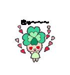 よつばちゃん!(改)(個別スタンプ:07)