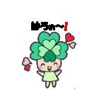よつばちゃん!(改)(個別スタンプ:08)