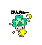 よつばちゃん!(改)(個別スタンプ:09)
