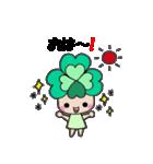 よつばちゃん!(改)(個別スタンプ:10)