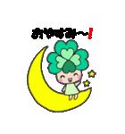 よつばちゃん!(改)(個別スタンプ:11)