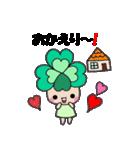よつばちゃん!(改)(個別スタンプ:13)
