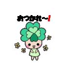 よつばちゃん!(改)(個別スタンプ:14)