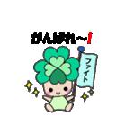よつばちゃん!(改)(個別スタンプ:15)