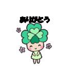 よつばちゃん!(改)(個別スタンプ:16)
