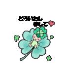 よつばちゃん!(改)(個別スタンプ:18)