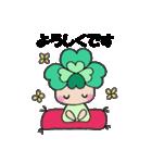 よつばちゃん!(改)(個別スタンプ:20)