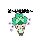 よつばちゃん!(改)(個別スタンプ:21)