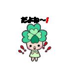 よつばちゃん!(改)(個別スタンプ:22)