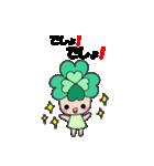 よつばちゃん!(改)(個別スタンプ:23)
