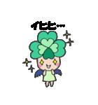 よつばちゃん!(改)(個別スタンプ:25)