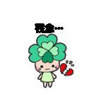 よつばちゃん!(改)(個別スタンプ:27)
