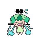 よつばちゃん!(改)(個別スタンプ:29)