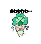 よつばちゃん!(改)(個別スタンプ:30)