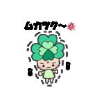 よつばちゃん!(改)(個別スタンプ:32)