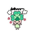 よつばちゃん!(改)(個別スタンプ:33)