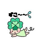よつばちゃん!(改)(個別スタンプ:34)