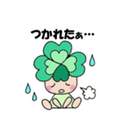 よつばちゃん!(改)(個別スタンプ:35)