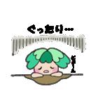 よつばちゃん!(改)(個別スタンプ:36)