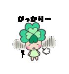 よつばちゃん!(改)(個別スタンプ:37)