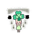 よつばちゃん!(改)(個別スタンプ:39)