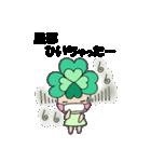 よつばちゃん!(改)(個別スタンプ:40)
