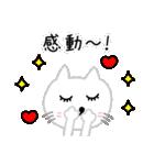 かわいい主婦withみーちゃん&くーちゃん