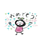 お茶摘み日和(個別スタンプ:01)