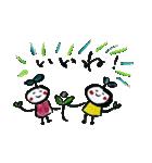 お茶摘み日和(個別スタンプ:02)