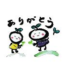 お茶摘み日和(個別スタンプ:03)