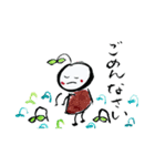 お茶摘み日和(個別スタンプ:06)