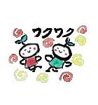 お茶摘み日和(個別スタンプ:07)