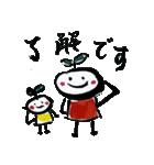 お茶摘み日和(個別スタンプ:08)