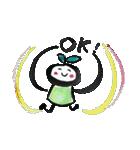 お茶摘み日和(個別スタンプ:09)