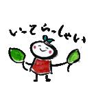 お茶摘み日和(個別スタンプ:10)